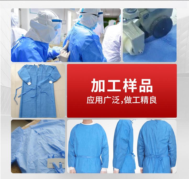 防護服手術衣.jpg