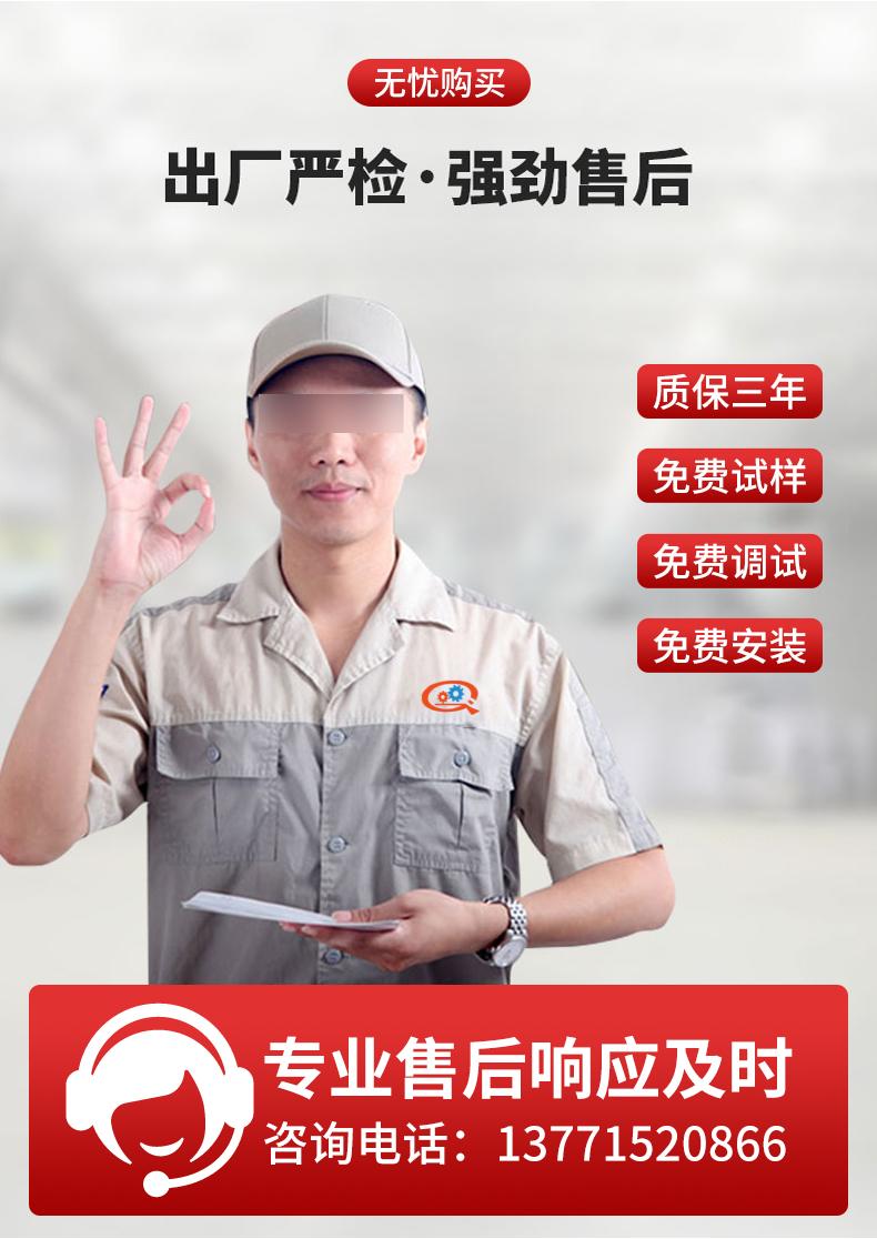 售后服務(劉燕號碼).jpg